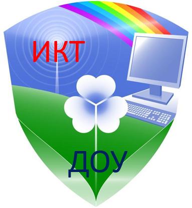 логотип ИКТДОУ